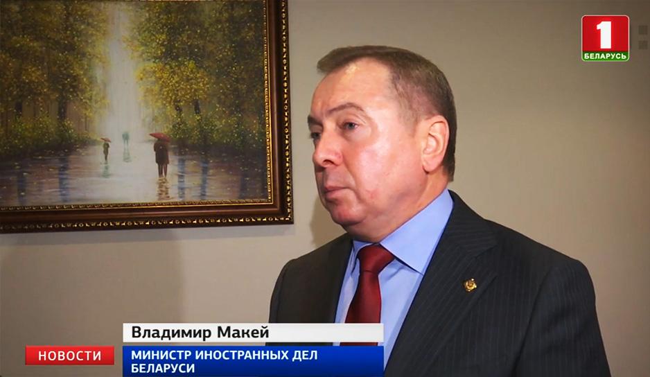 Владимир Макей.jpg