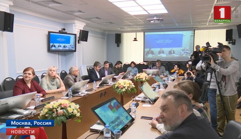 Пресс-конференция в форме видеомоста