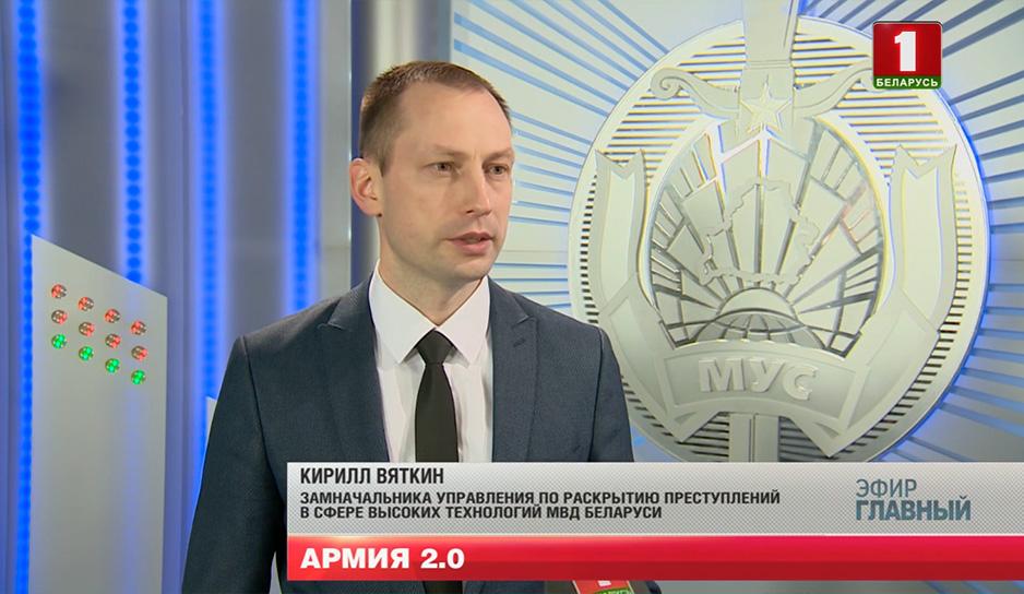 Кирилл Вяткин.jpg