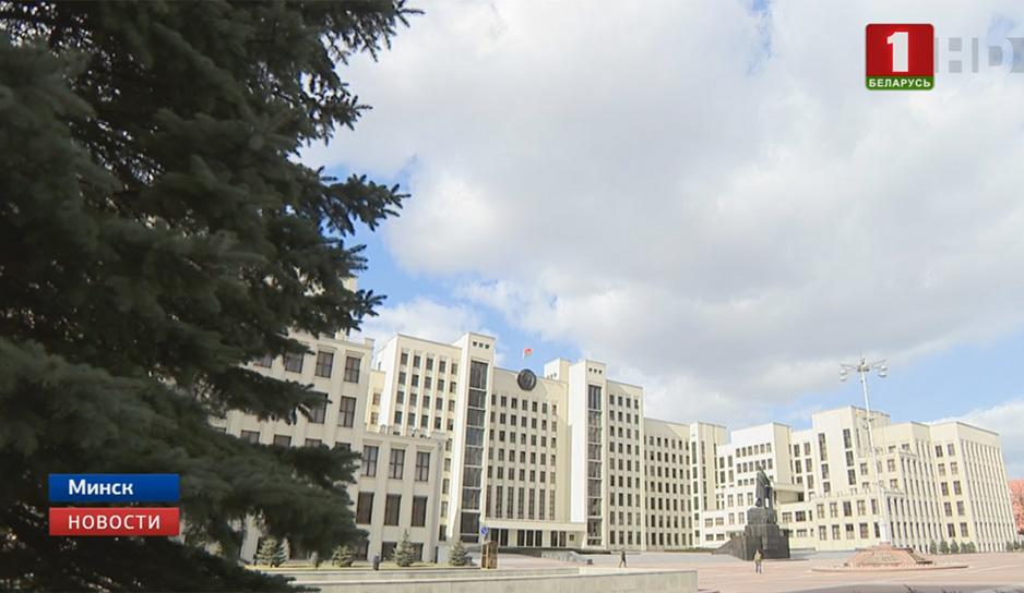 Выборы в Палату представителей и Совет Республики пройдут в ноябре.jpg