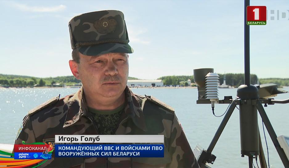 Воздушная колонна приступила к тренировкам на Заславском водохранилище