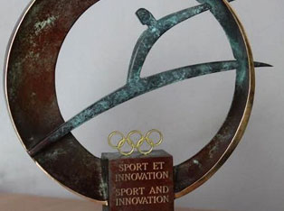 """Спорт и инновации"""