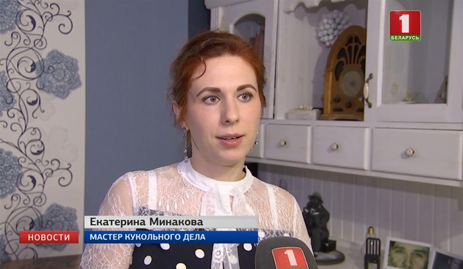 Екатерина Минакова