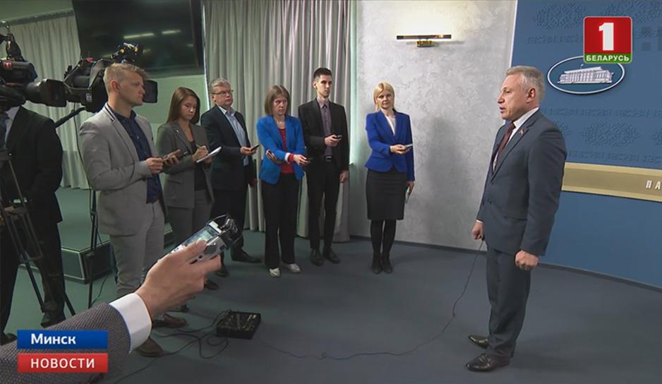 Александр Лукашенко: Предстоящие парламентские выборы нужно провести достойно и честно
