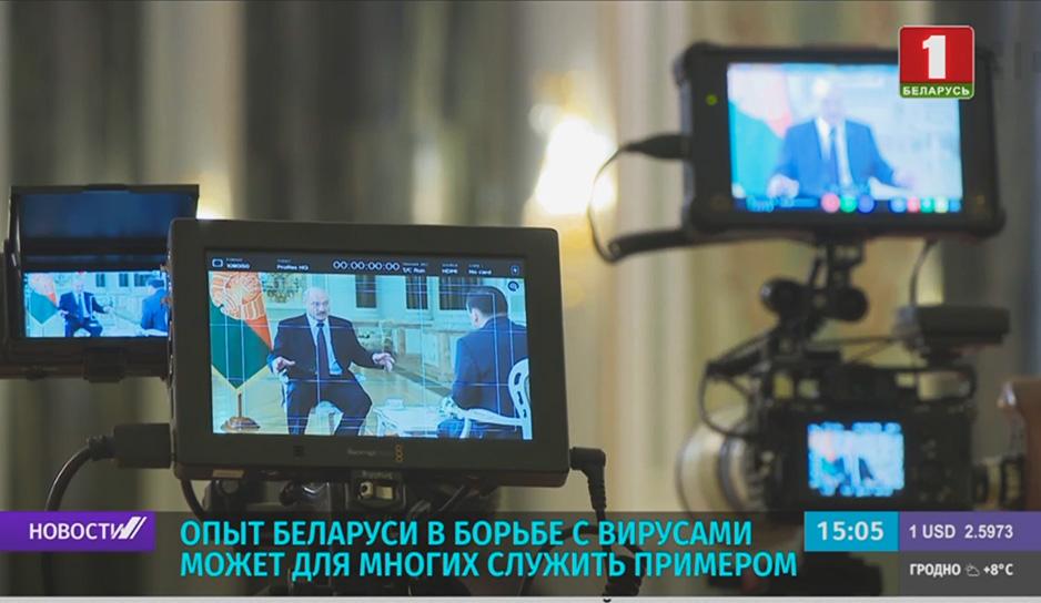 Президент дал интервью телерадиокомпании «Мир»