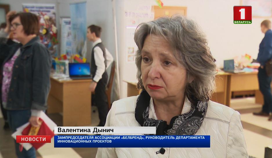 Валентина Дынич