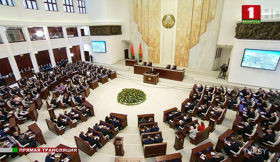 Послание Президента Беларуси народу и Национальному собранию - 2019