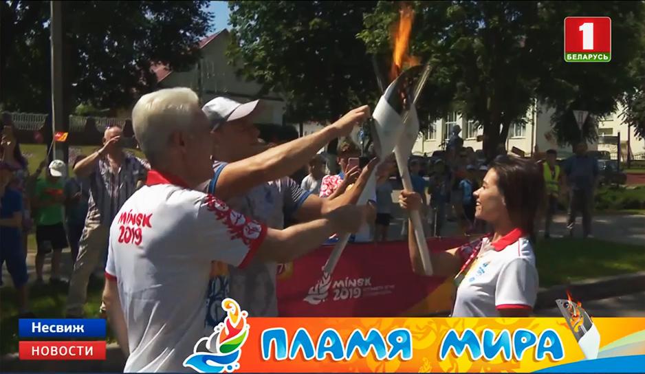 """Эстафету """"Пламя мира"""" сегодня приветствует Несвиж"""