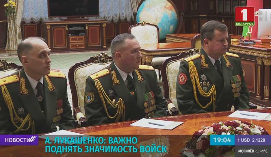Сегодня назначены новые руководители военного блока страны