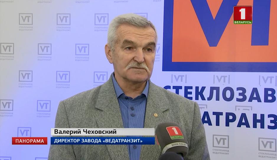Валерий Чеховский
