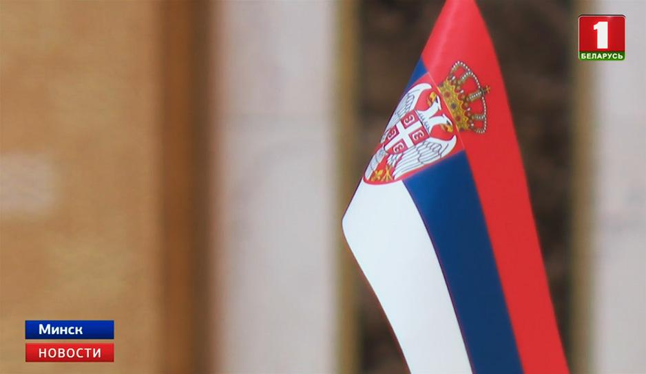 сербский флаг.jpg