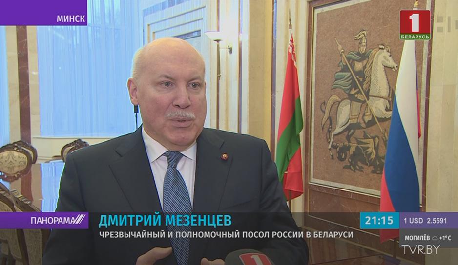 Дмитрий Мезенцев.jpg