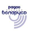 radiobelarus_100x110.jpg