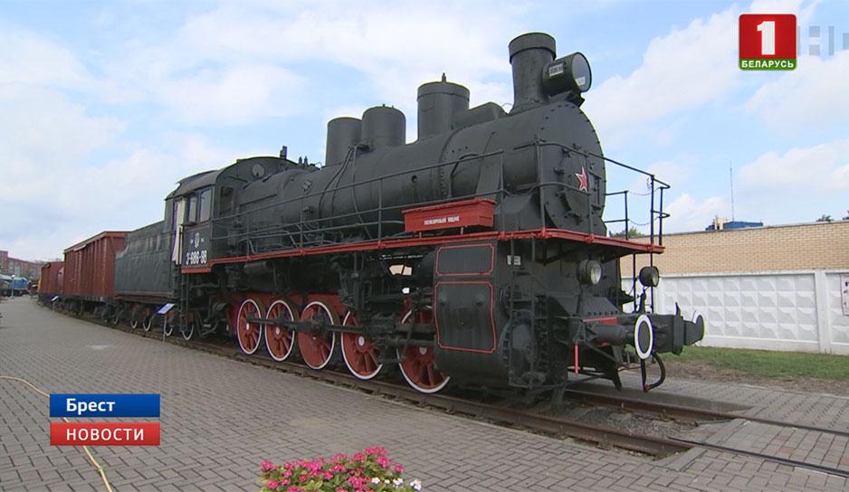 Музей железнодорожной техники входит в список главных достопримечательностей Бреста.jpg