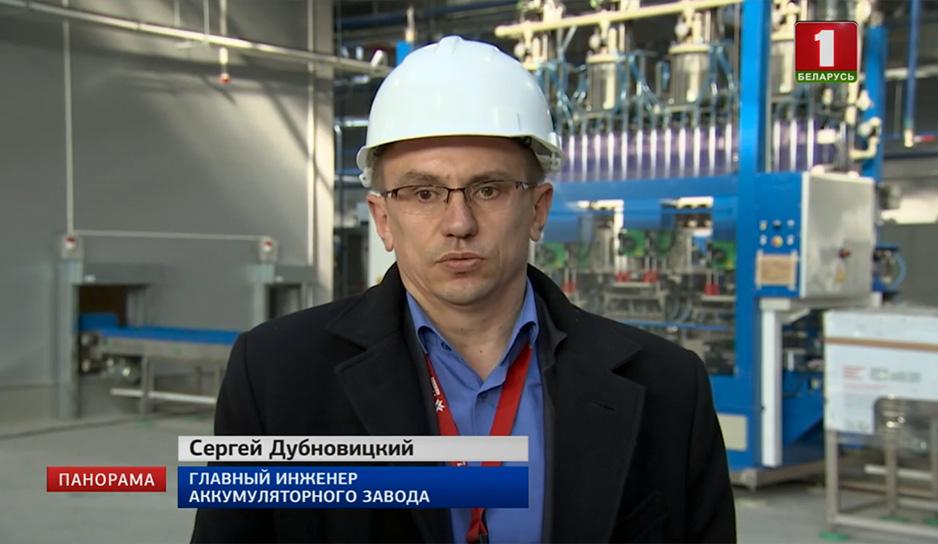 Сергей Дубновицкий.jpg