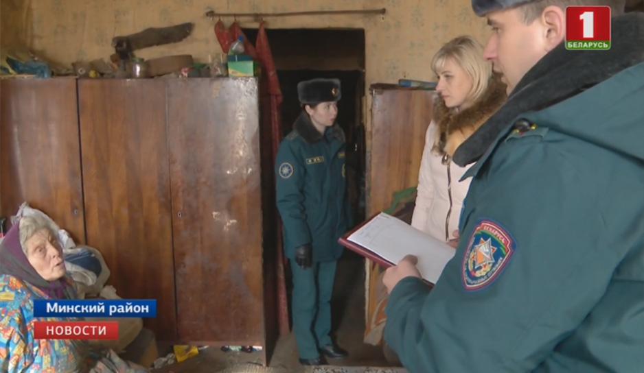 Сотрудники МЧС уделяют особое внимание пожарной безопасности в частном секторе.jpg