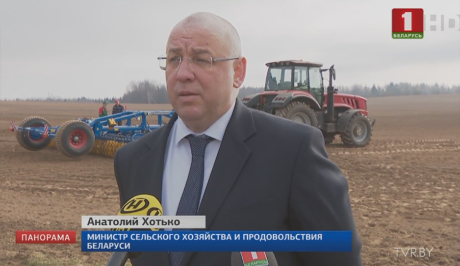 Анатолий Хотько