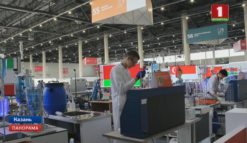 Профессионалы со всего мира на этой неделе собрались в Казани на WorldSkills