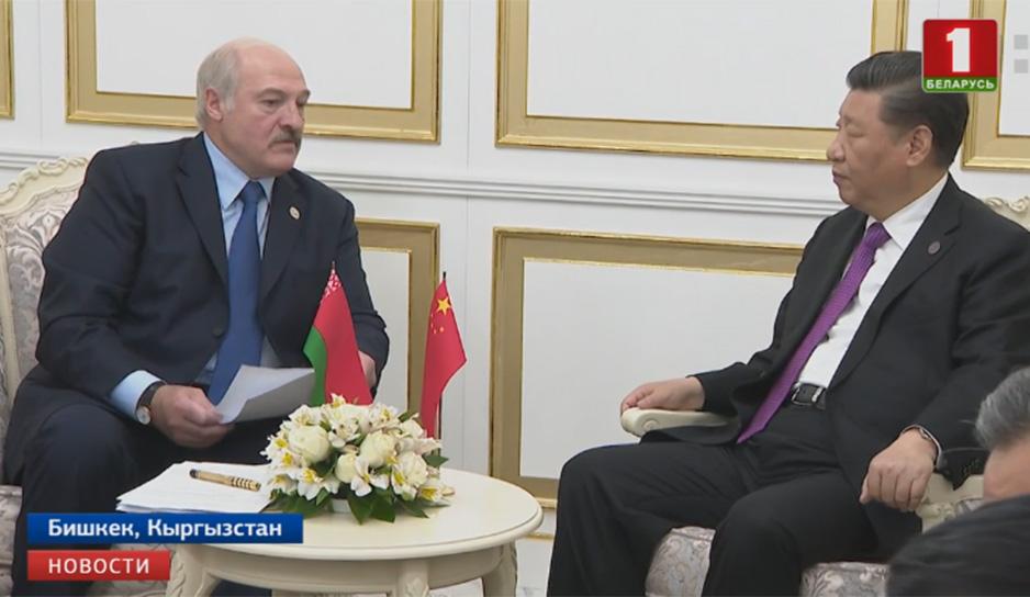 Александр Лукашенко выступил на саммите ШОС.jpg