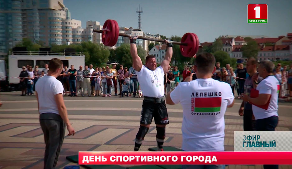 В День города Дворец спорта стал  эпицентром спортивных событий