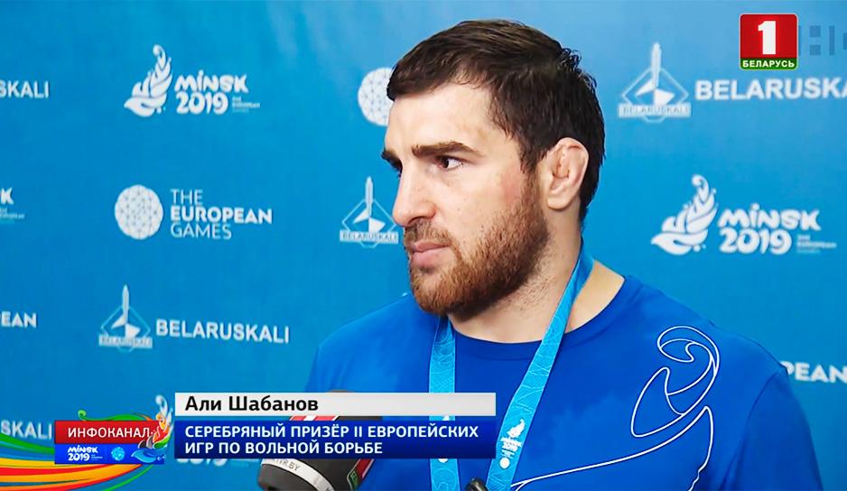 Али Шабанов