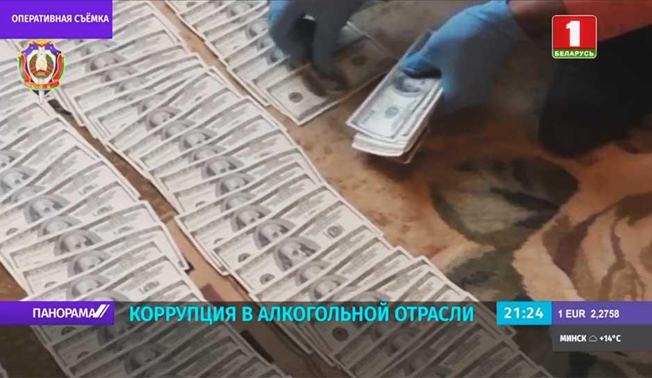 В ходе следственных действий у руководителя завода изъято 75 тысяч долларов США