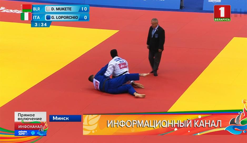 """На """"Минск-Арене"""" дзюдоисты разыгрывают медали.jpg"""