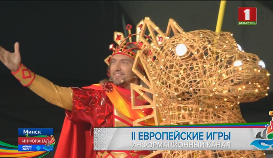 """На стадионе """"Динамо"""" состоялась торжественная церемония открытия II Европейских игр.jpg"""