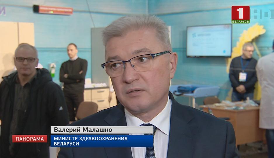 07.jpgВ Беларуси оптимизируют систему оплаты труда медиков, заявил Министр здравоохранения Беларуси Валерий Малашко