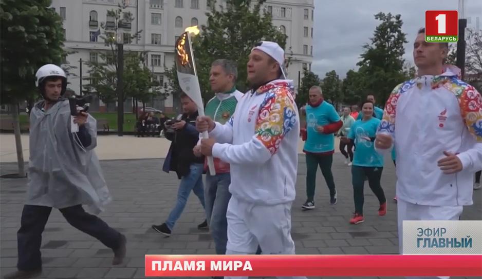 Пламя мира прибывает в Брест