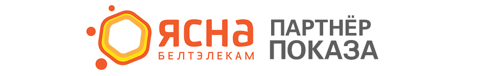 ясна_растяжка.jpg
