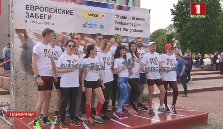 Сегодня огонь II Европейских игр прибыл в Гродненскую область