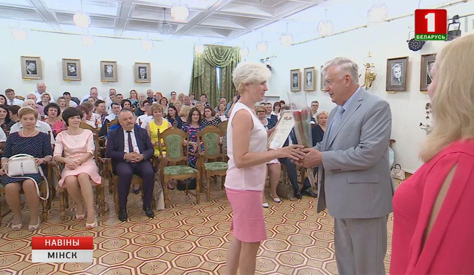 В Большом театре Беларуси чествовали лучших специалистов здравоохранения