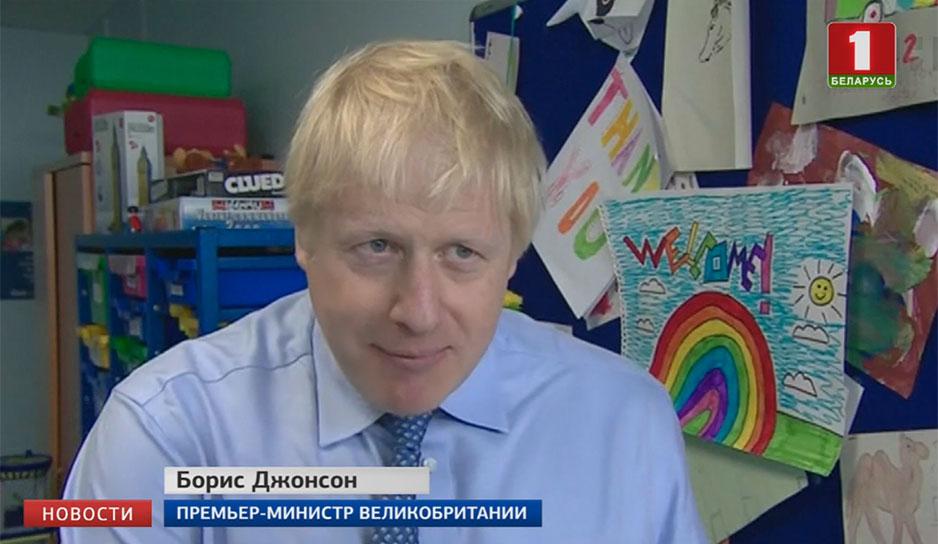 Борис Джонсон, премьер-министр Великобритании
