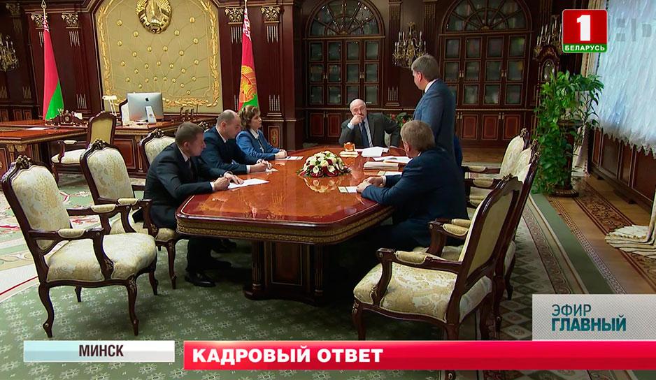 Экспортная стратегия и сильные кадры важны для промышленности Беларуси
