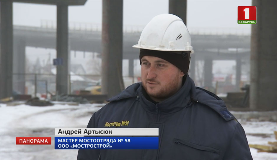 Андрей Артысюк