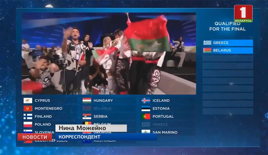 """ЗЕНА в финале """"Евровидения"""""""