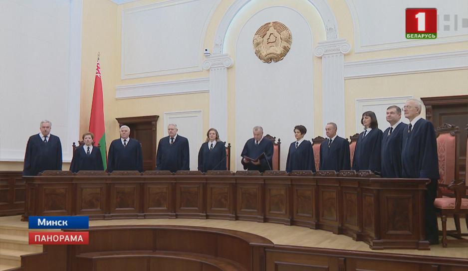 Конституционный суд по многолетней традиции принимает ежегодное Послание Президенту и парламенту