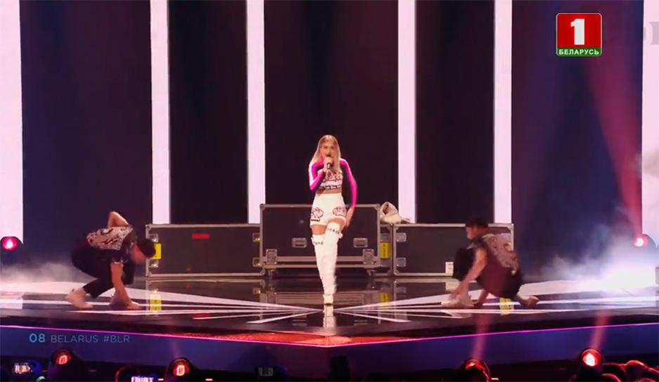 Выступление ЗЕНЫ на Евровидении 2019