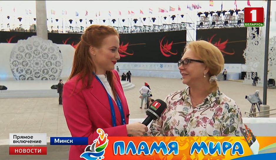 """Пламя мира"" в Минске"