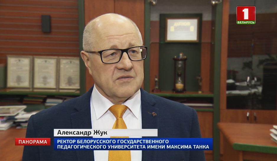 Александр Жук