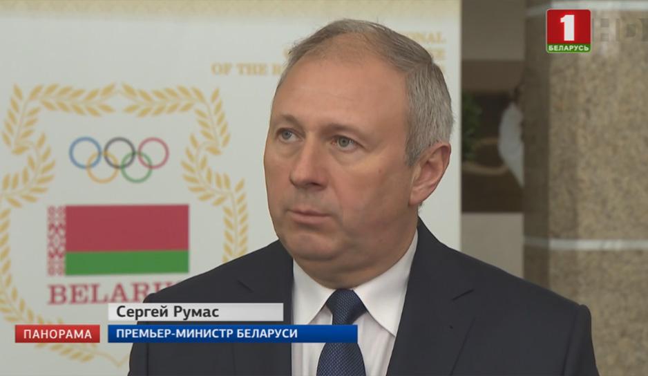 Сергей Румас, Премьер-министр Беларуси