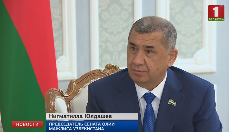 Нигматулла юлдашев узбекистан фото