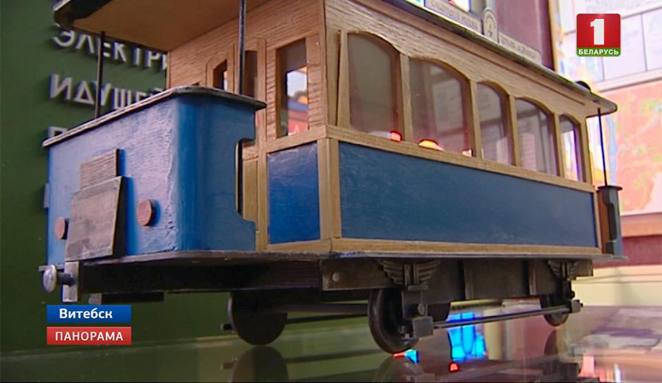 Музей трамваев в Витебске