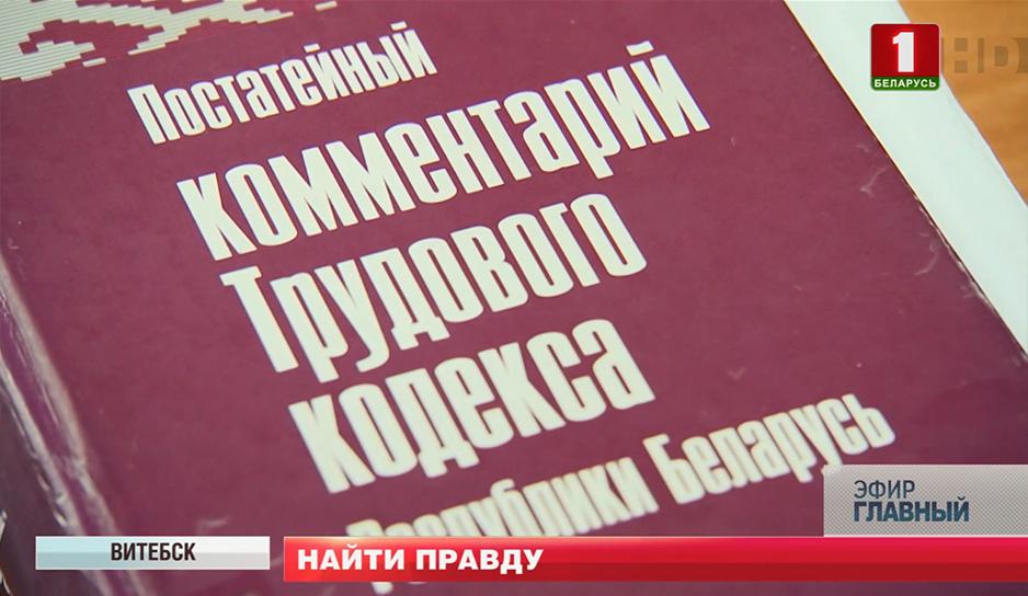 И Федерация профсоюзов выступает с инициативой. .jpg