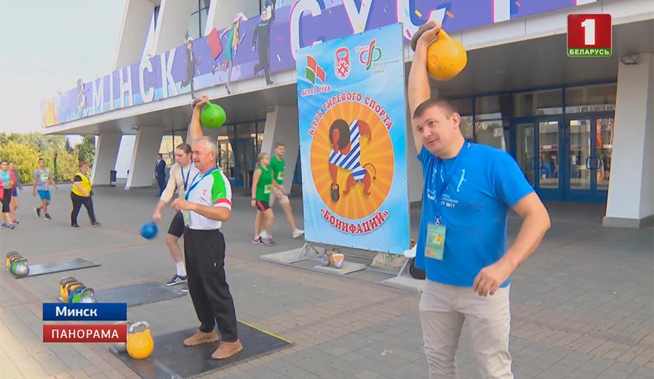Минск празднует день рождения