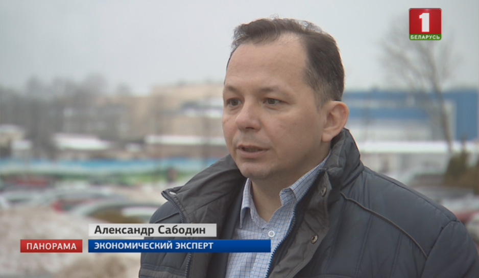 Александр Сабодин.jpg