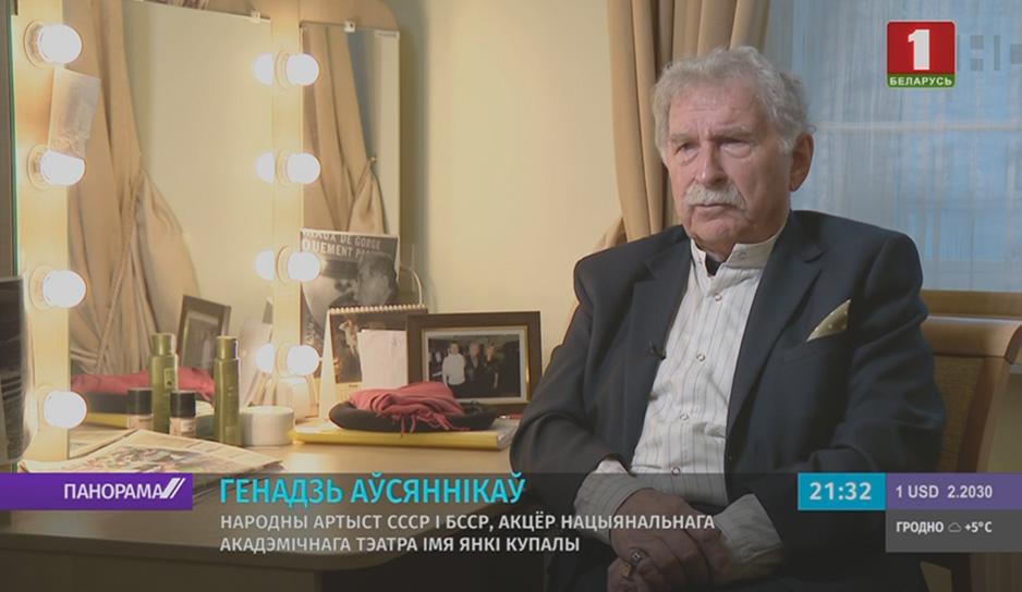 Геннадий Овсянников отмечает 85-летний юбилей