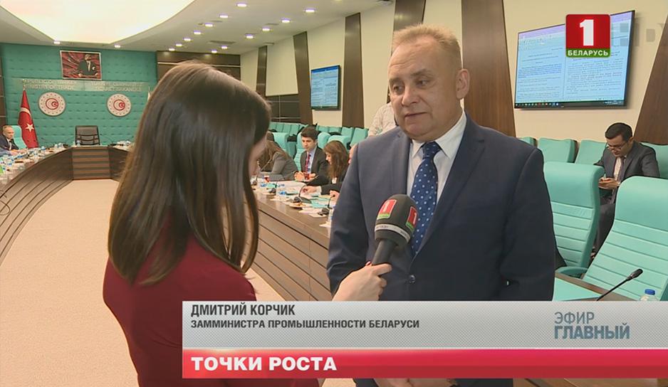 На предстоящей неделе в Анкаре соберутся деловые круги Беларуси и Турции