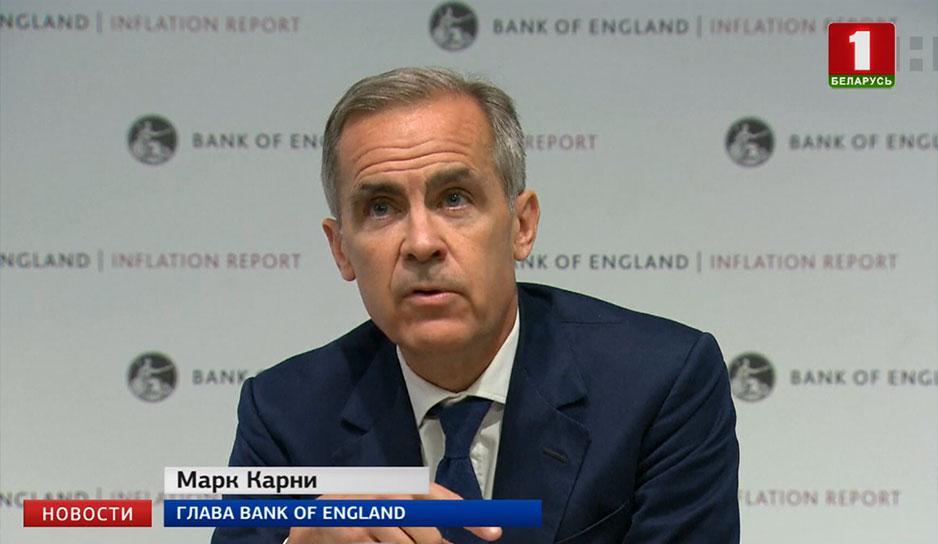 Марк Карни, глава Bank of England